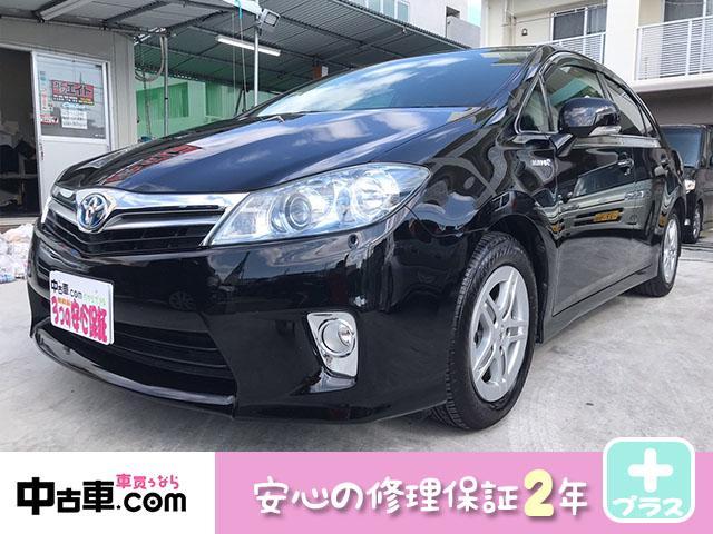 沖縄県の中古車ならSAI S 安心の2年間修理保証付(エンジン、HVバッテリー含む)