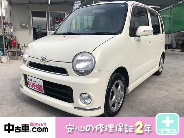 沖縄県の中古車ならムーヴラテ クール2年間修理保証付(エンジンエアコンHVバッテリー含む)