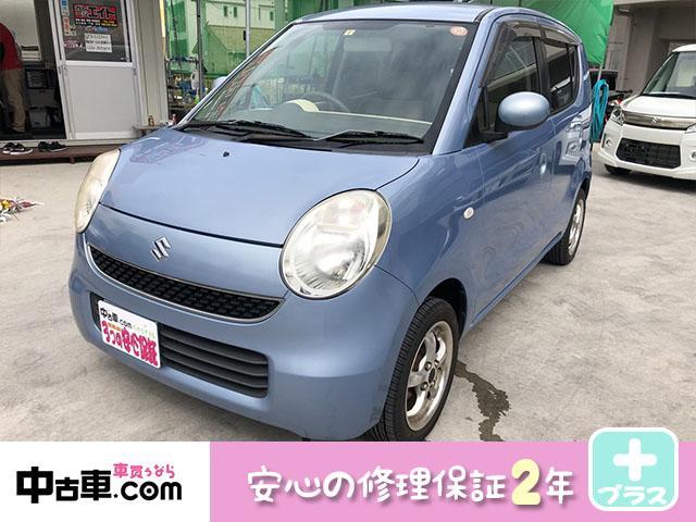 沖縄県の中古車ならMRワゴン G 2年間修理保証付(エンジンエアコンHVバッテリー含む)