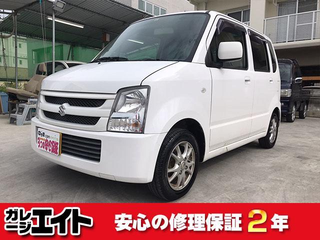沖縄県の中古車ならワゴンR FX 安心の2年間保証付(エアコンやエンジン)バッテリー新品