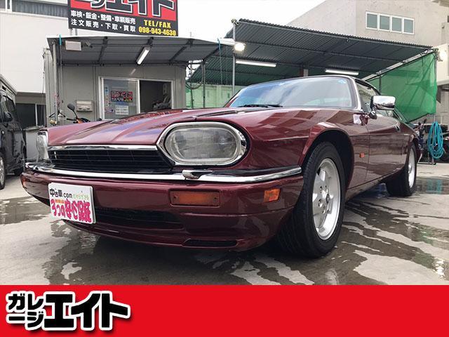 沖縄の中古車 ジャガー ジャガー XJ-S 車両価格 110万円 リ済込 1994年 7.0万km ダークレッド
