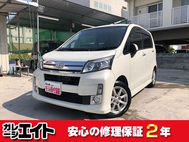 沖縄の中古車 ダイハツ ムーヴ 車両価格 55万円 リ済込 平成26年 11.0万km パールホワイト