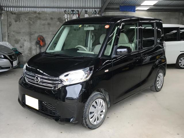 沖縄の中古車 日産 デイズルークス 車両価格 84万円 リ済込 2016(平成28)年 6.2万km ブラック