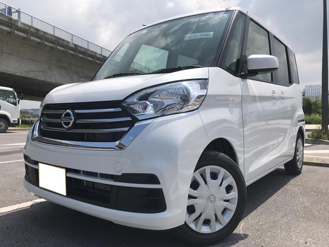 沖縄の中古車 日産 デイズルークス 車両価格 120万円 リ済込 2019年 10km ホワイトパール