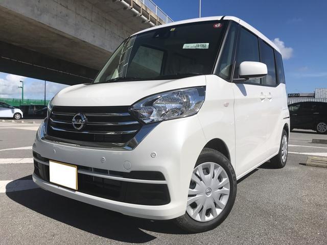 日産 S エマージェンシーブレーキ付 ナビ&TVバックカメラETC