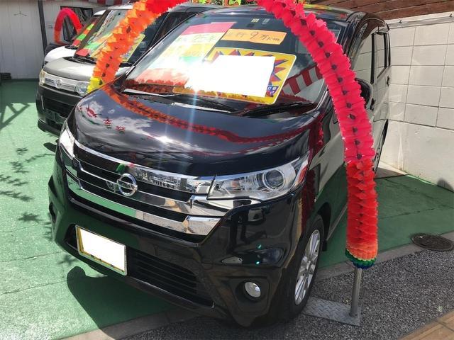 沖縄県の中古車ならデイズ ハイウェイスター J
