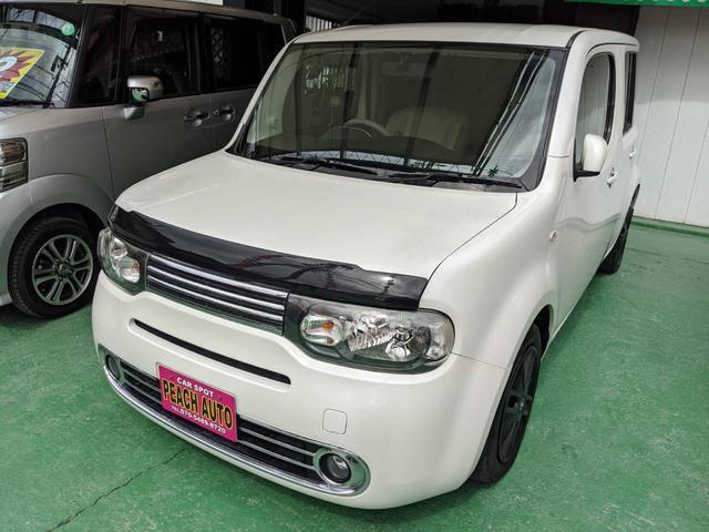 沖縄県の中古車ならキューブ アクシス インテリキー プッシュスタート ナビ Bluetooth ベンチシート