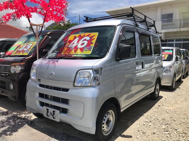 沖縄県の中古車ならハイゼットカーゴ DX 4AT ナビ ワンセグTV
