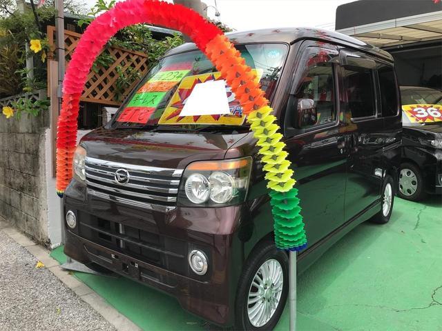沖縄県の中古車ならアトレーワゴン カスタムターボRS ナビ ワンセグTV ドラレコ