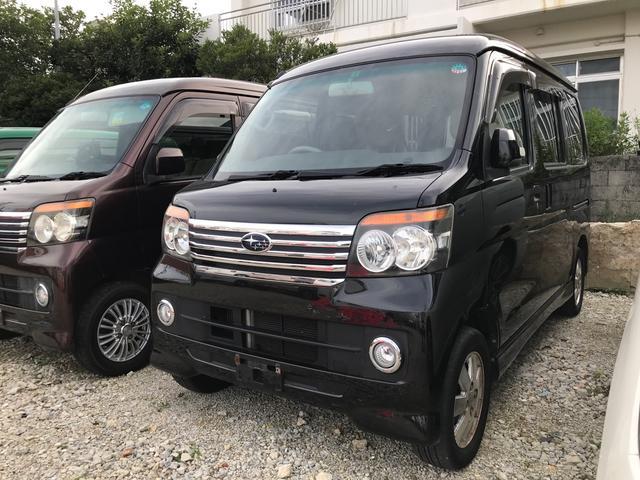 沖縄県の中古車ならディアスワゴン RSリミテッド ナビ TV
