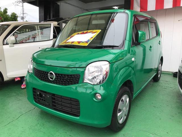 沖縄県の中古車ならモコ S ナビ TV