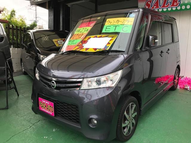 沖縄の中古車 日産 ルークス 車両価格 39万円 リ済込 2011(平成23)年 14.4万km ルナグレーPM