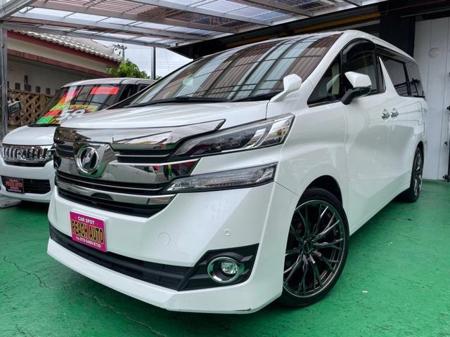 沖縄県の中古車ならヴェルファイア 2.5V 8人乗り 純正ワイドナビ TV Bluetooth 両側パワースライド ハーフレザーシート パワーシート