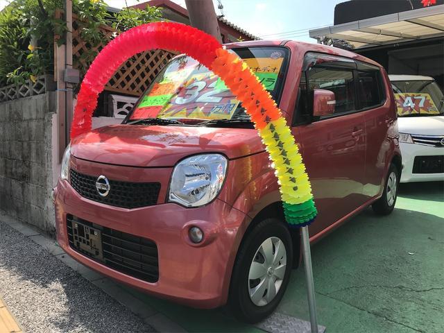 沖縄の中古車 日産 モコ 車両価格 32万円 リ済込 2011(平成23)年 12.1万km モコベリーPM