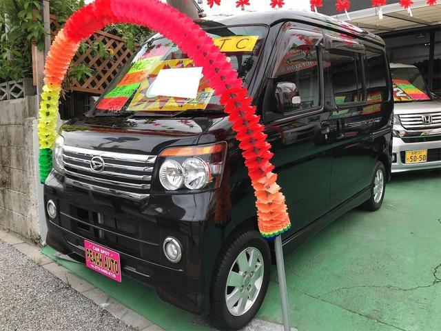 沖縄県の中古車ならアトレーワゴン カスタムターボRSリミテッド キーレス 左パワースライド ナビ