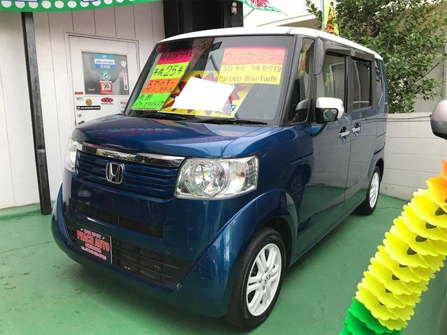 沖縄県の中古車ならN-BOX+ G・ターボパッケージ スマートキー プッシュスタート 両側パワースライド 純正ナビ TV Bluetooth DVD
