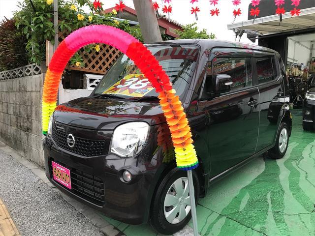 沖縄県の中古車ならモコ X インテリキー プッシュスタート ベンチシート Wエアバッグ