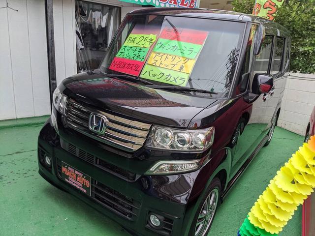 沖縄県の中古車ならN-BOXカスタム G・Lパッケージ スマートキー プッシュスタート 左パワースライド ナビ TV