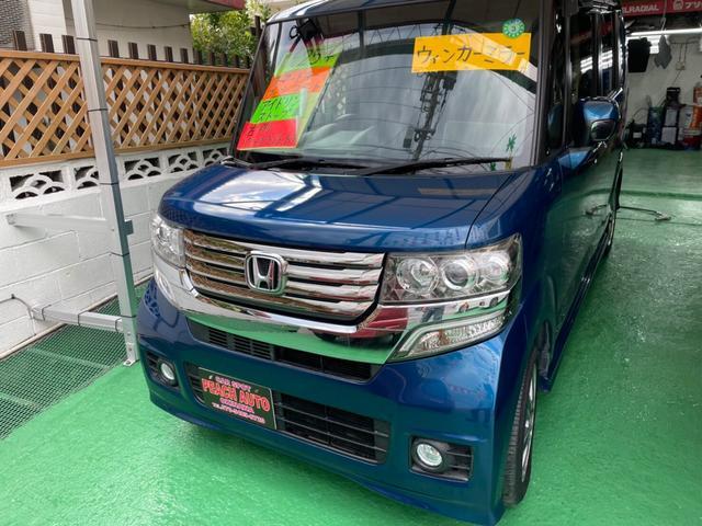 沖縄県の中古車ならN-BOXカスタム G・Lパッケージ スマートキー プッシュスタート 左パワースライド アイドリングストップ ナビ TV