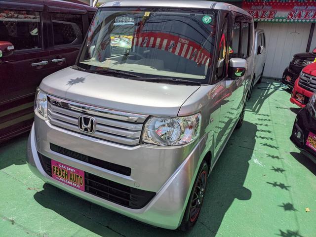 沖縄県の中古車ならN-BOX G スマートキー プッシュスタート 両側スライドドア ナビ ETC