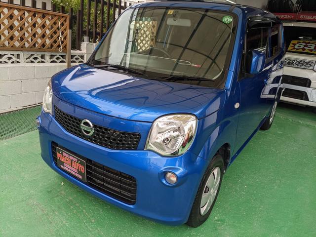 沖縄の中古車 日産 モコ 車両価格 33万円 リ済込 2012(平成24)年 10.9万km カシミールブルー