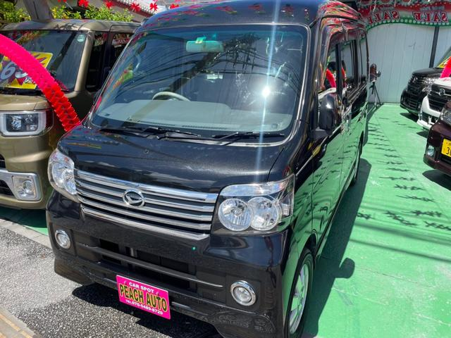沖縄県の中古車ならアトレーワゴン カスタムターボRSリミテッド キーレス 左パワースライドドア ウッド調インパネ ナビ TV オートエアコン