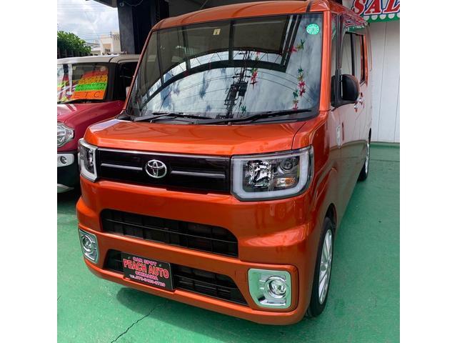 沖縄県の中古車ならピクシスメガ D キーレス 両側スライドドア アイドリングストップ 横滑り防止 ナビ TV Bluetooth