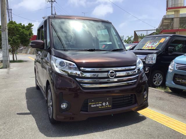 沖縄の中古車 日産 デイズルークス 車両価格 89万円 リ済込 2014(平成26)年 2.6万km ブラウンM