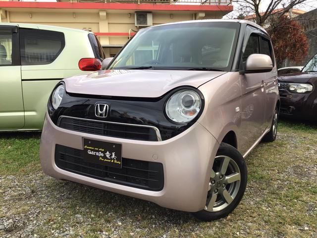沖縄県の中古車ならN-ONE G フルセグナビ ETC 保証付