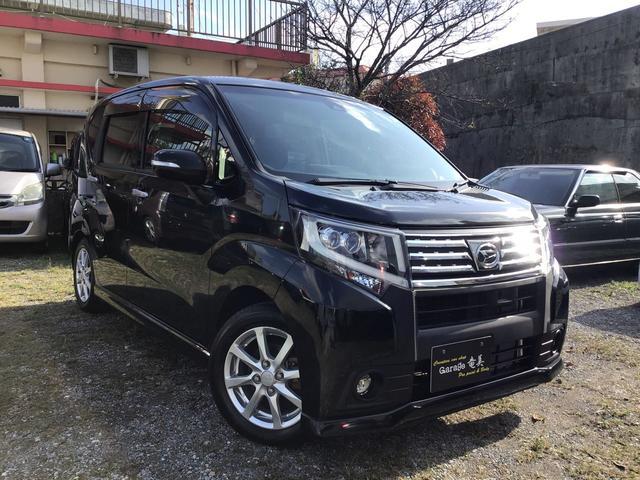沖縄県沖縄市の中古車ならムーヴ カスタム X SAII フルセグナビ 新品タイヤ 保証付