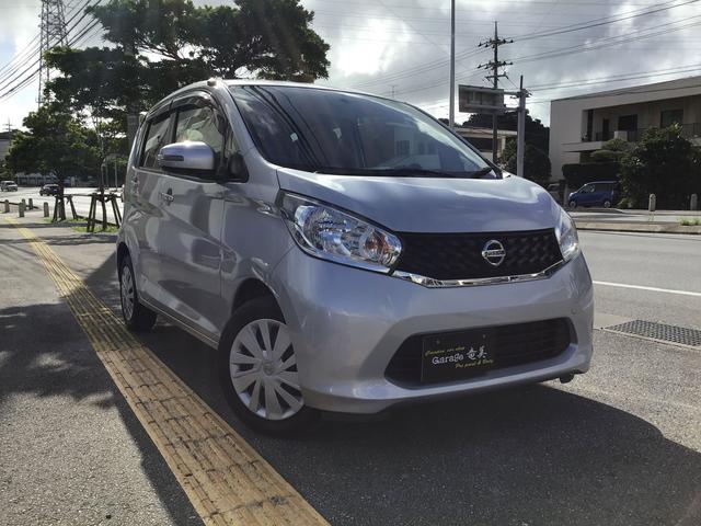沖縄の中古車 日産 デイズ 車両価格 49万円 リ済込 2014(平成26)年 8.2万km クールシルバーM