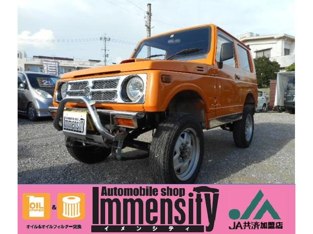 沖縄県の中古車ならジムニー HC インタークーラーターボ 本土中古車