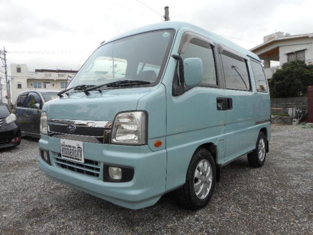 沖縄県の中古車ならディアスワゴン スーパーチャージャー タフパッケージ 本土中古車