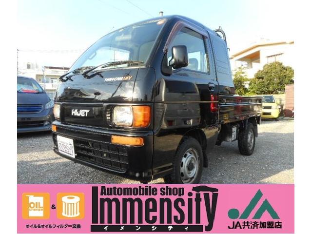 沖縄県の中古車ならハイゼットトラック スーパージャンボ 本土中古車