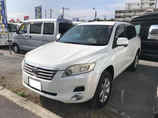 沖縄県名護市の中古車ならヴァンガード 240S