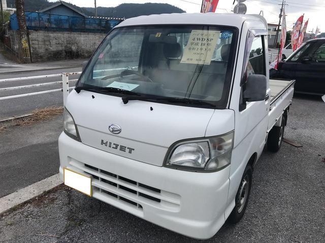 ダイハツ スペシャル 4WD AT