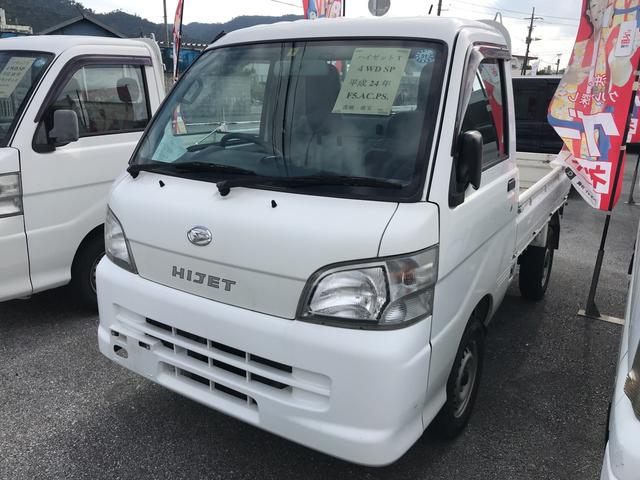 沖縄県名護市の中古車ならハイゼットトラック 5MT 4WD