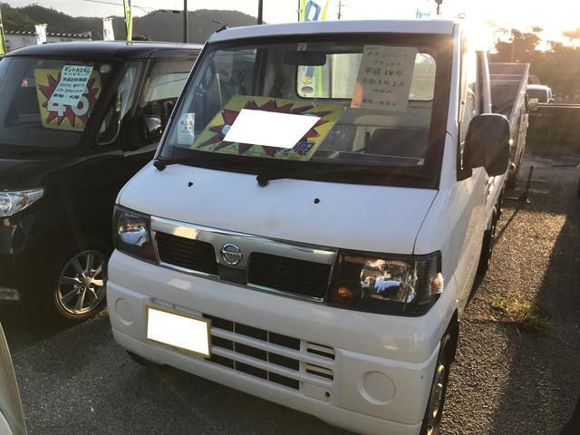 沖縄の中古車 日産 クリッパートラック 車両価格 31.9万円 リ済込 2007(平成19)年 13.2万km ホワイト