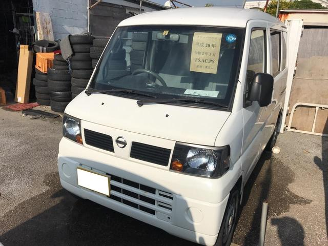 沖縄の中古車 日産 クリッパーバン 車両価格 31.9万円 リ済込 2008(平成20)年 15.0万km ホワイト