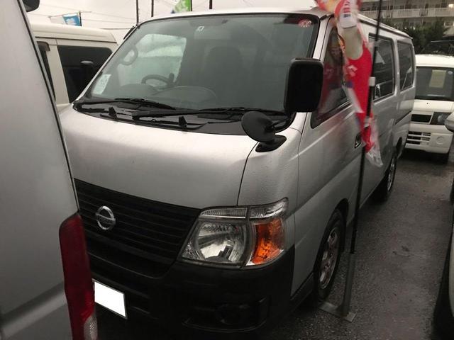 キャラバン:沖縄県中古車の新着情報