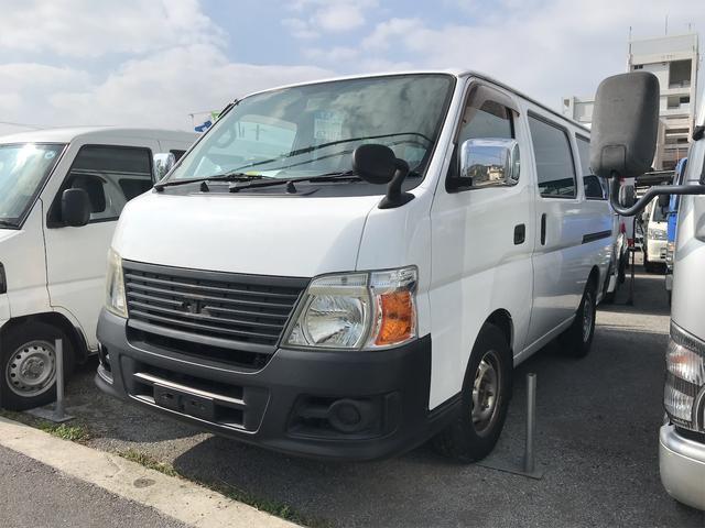 沖縄県の中古車ならキャラバン ロングDX AT ディーゼル