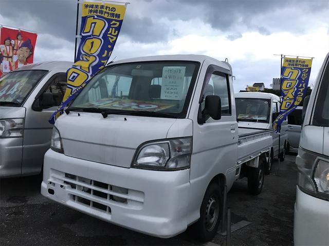 沖縄の中古車 ダイハツ ハイゼットトラック 車両価格 39万円 リ済込 2008(平成20)年 9.6万km ホワイト