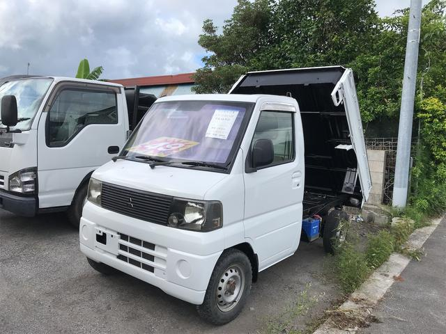 沖縄県名護市の中古車ならミニキャブトラック ダンプ 5速MT