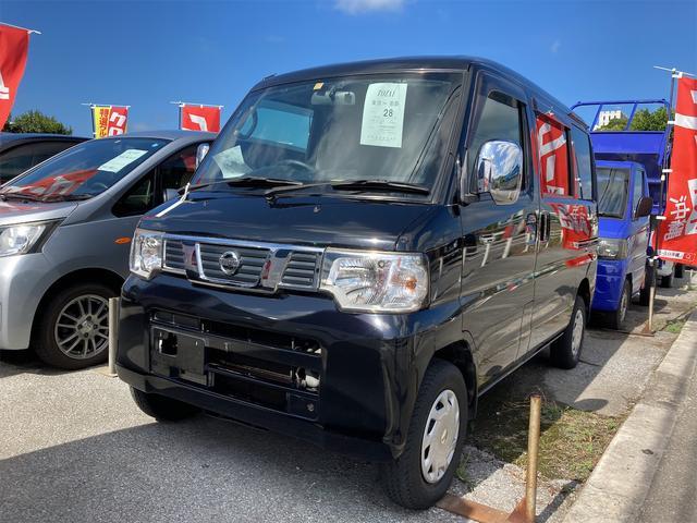 沖縄県の中古車ならNV100クリッパーバン GXターボ AT