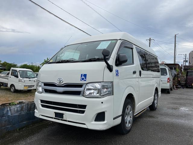 沖縄県の中古車ならハイエースバン  3型 ウェルキャブ イス仕様車 10人乗り ガソリン