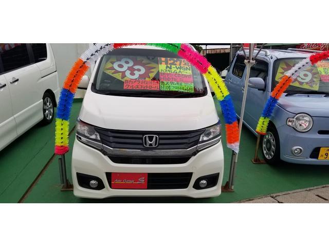 沖縄の中古車 ホンダ N-WGNカスタム 車両価格 83万円 リ済込 2015(平成27)年 7.6万km パールホワイト