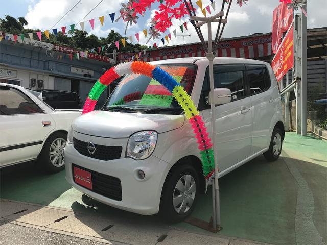 沖縄の中古車 日産 モコ 車両価格 39万円 リ済込 2011(平成23)年 9.0万km パールホワイト