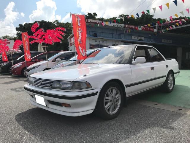 沖縄の中古車 トヨタ マークII 車両価格 99万円 リ済込 1990(平成2)年 18.0万km ホワイト