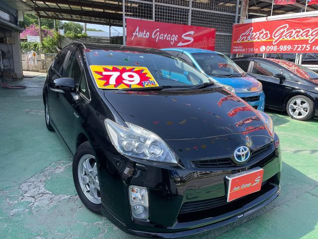 沖縄県の中古車ならプリウス S LEDエディション フロントモデリスタエアロ