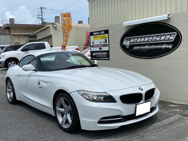中頭郡嘉手納町 Genesis car sales BMW Z4 sDrive23i パール 7.3万km 2009(平成21)年